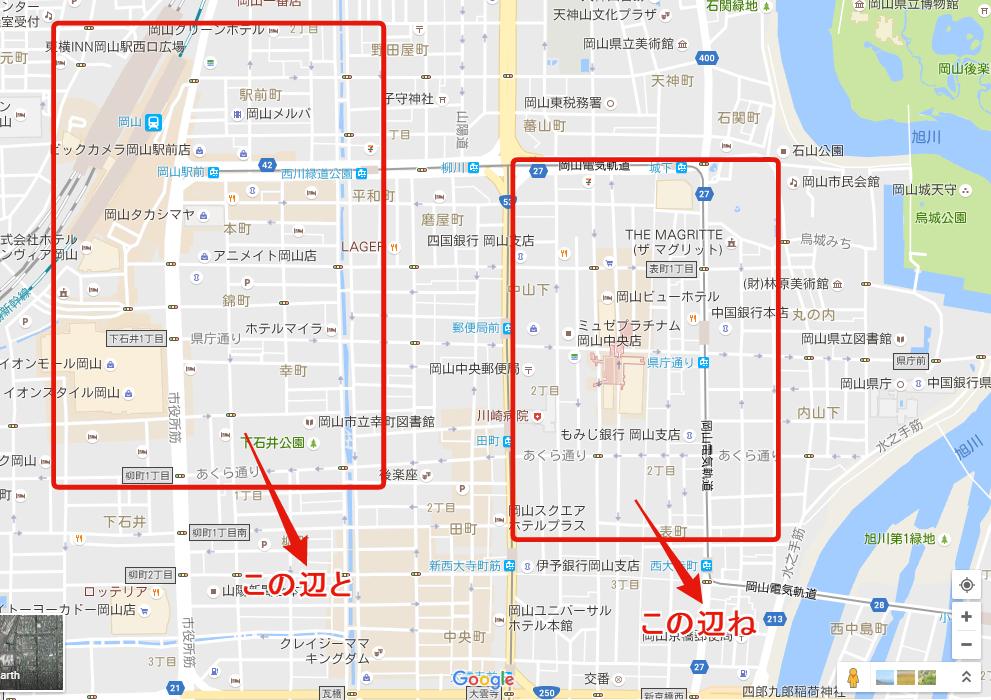 f:id:yamato-mitsumoto:20161121120128p:plain