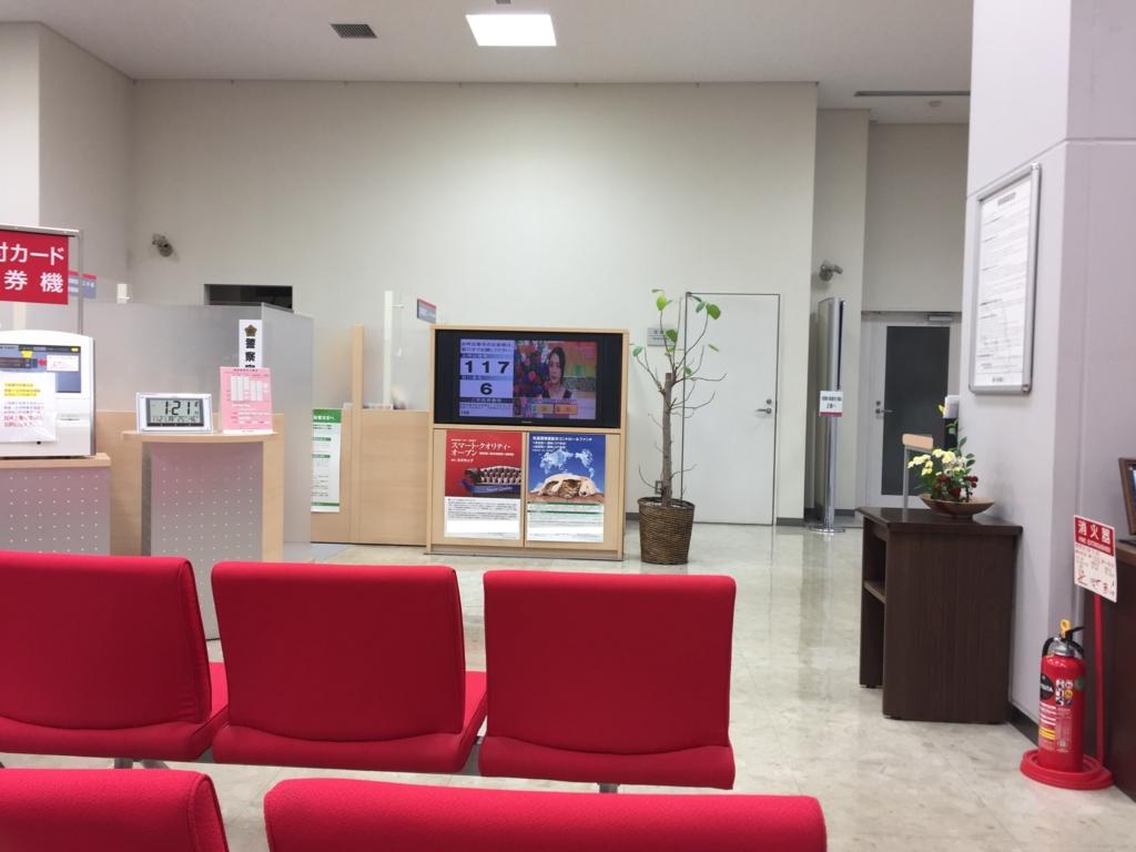 f:id:yamato-mitsumoto:20161124091414j:plain