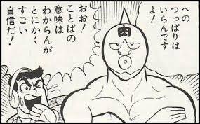f:id:yamato-mitsumoto:20161128142046j:plain
