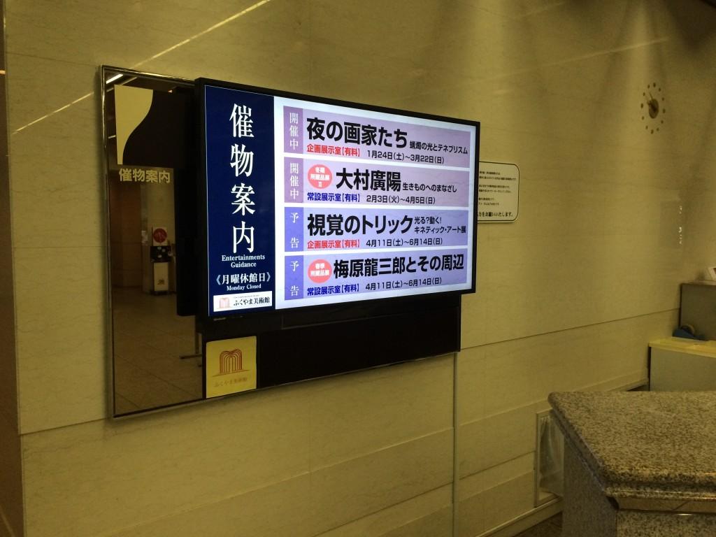 f:id:yamato-mitsumoto:20161128150107j:plain
