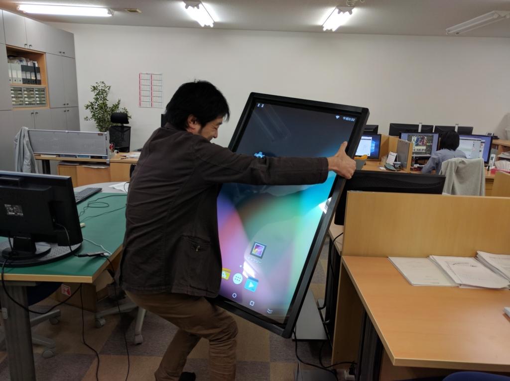 f:id:yamato-mitsumoto:20161130193810j:plain