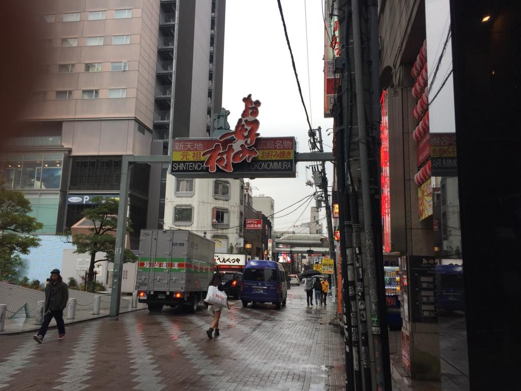 f:id:yamato-mitsumoto:20161204185802j:plain