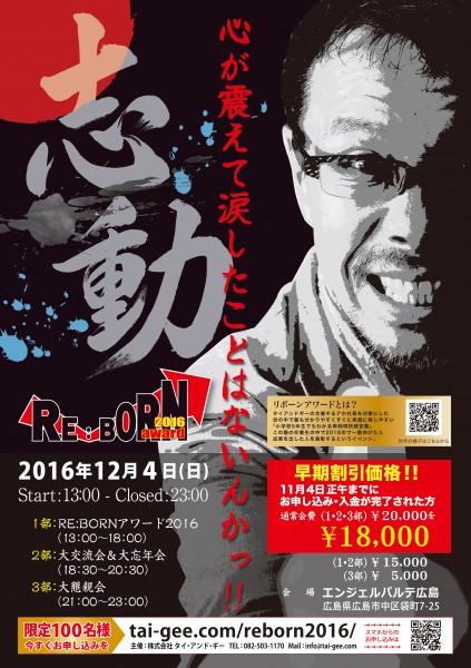 f:id:yamato-mitsumoto:20161205214408j:plain