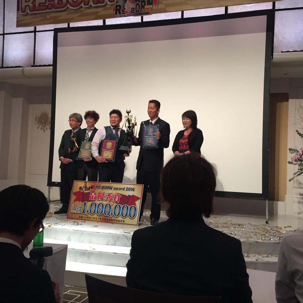 f:id:yamato-mitsumoto:20161205214854j:plain