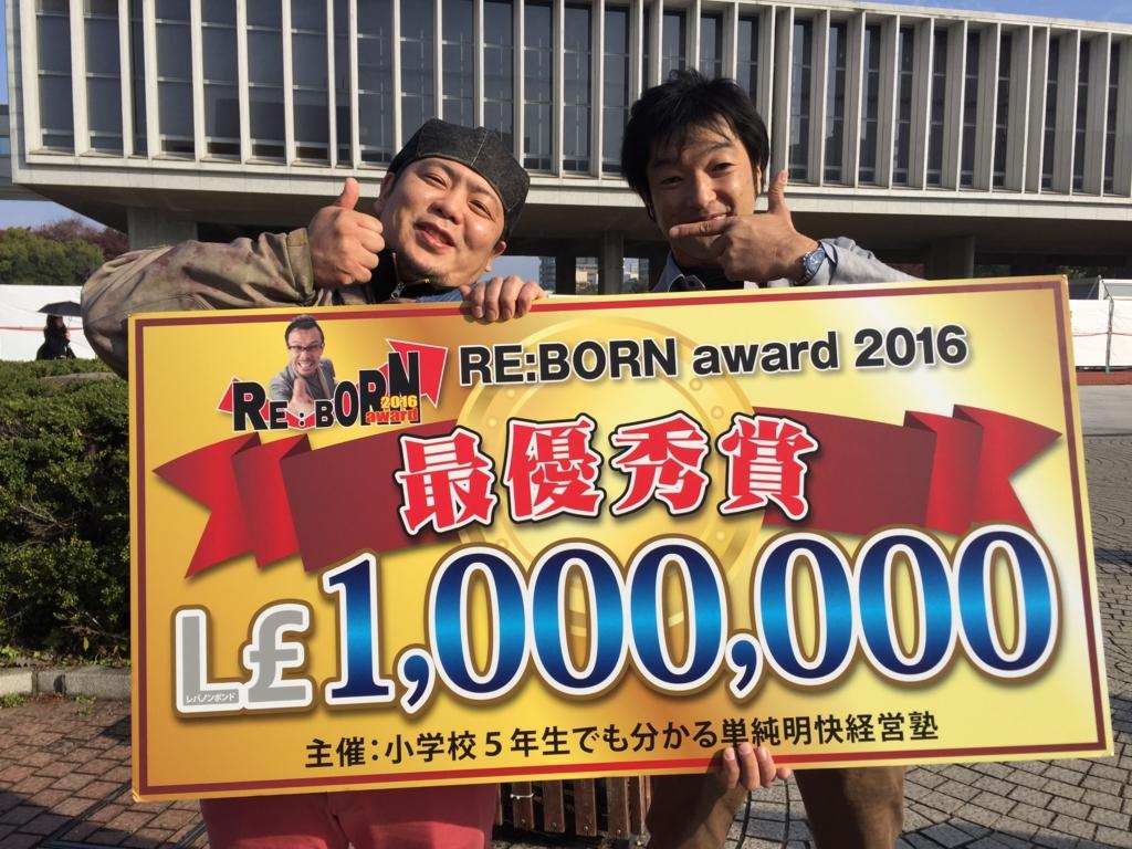 f:id:yamato-mitsumoto:20161205215300j:plain