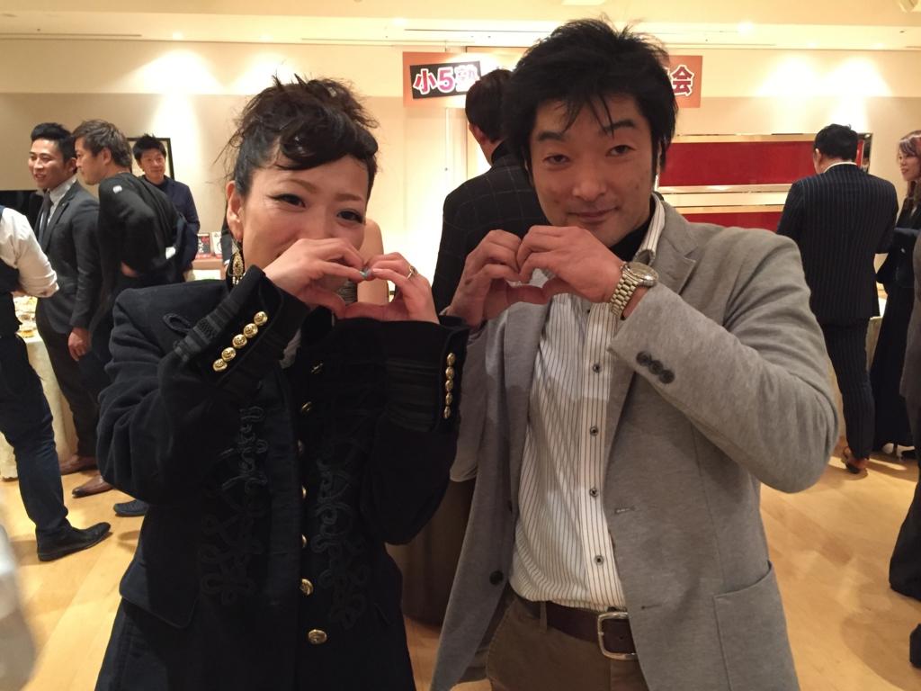 f:id:yamato-mitsumoto:20161205222703j:plain