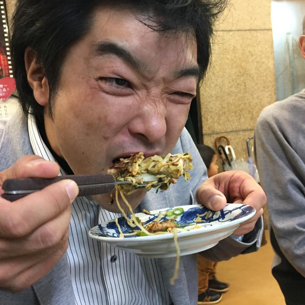 f:id:yamato-mitsumoto:20161205224029j:plain