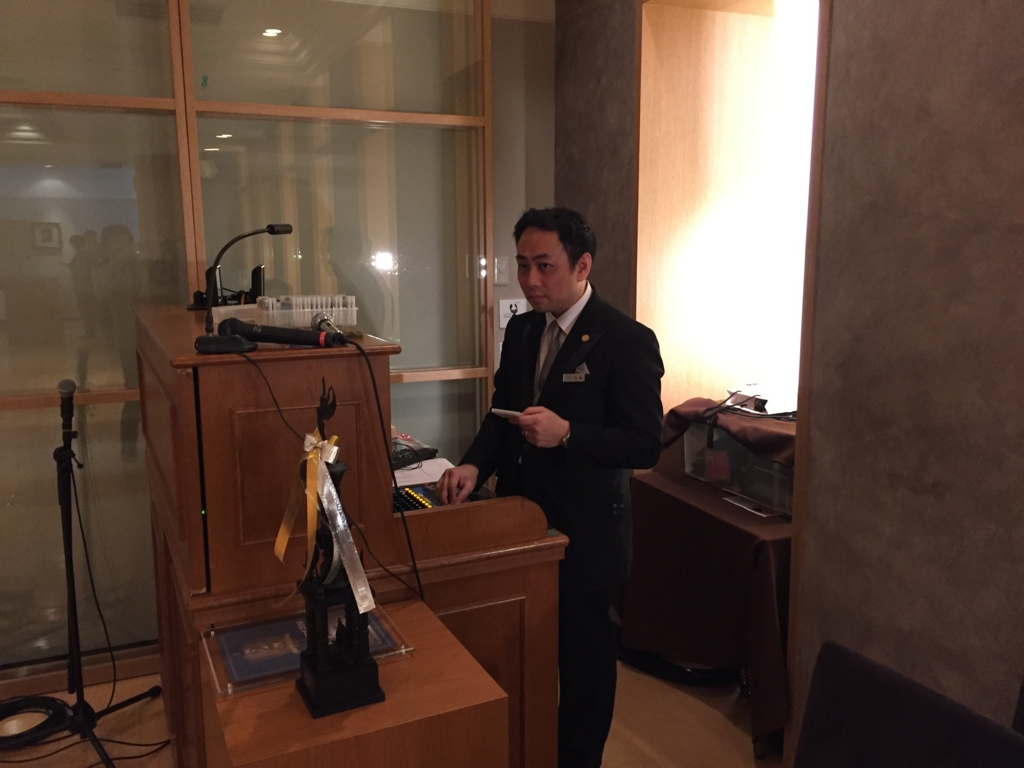 f:id:yamato-mitsumoto:20161206091318j:plain