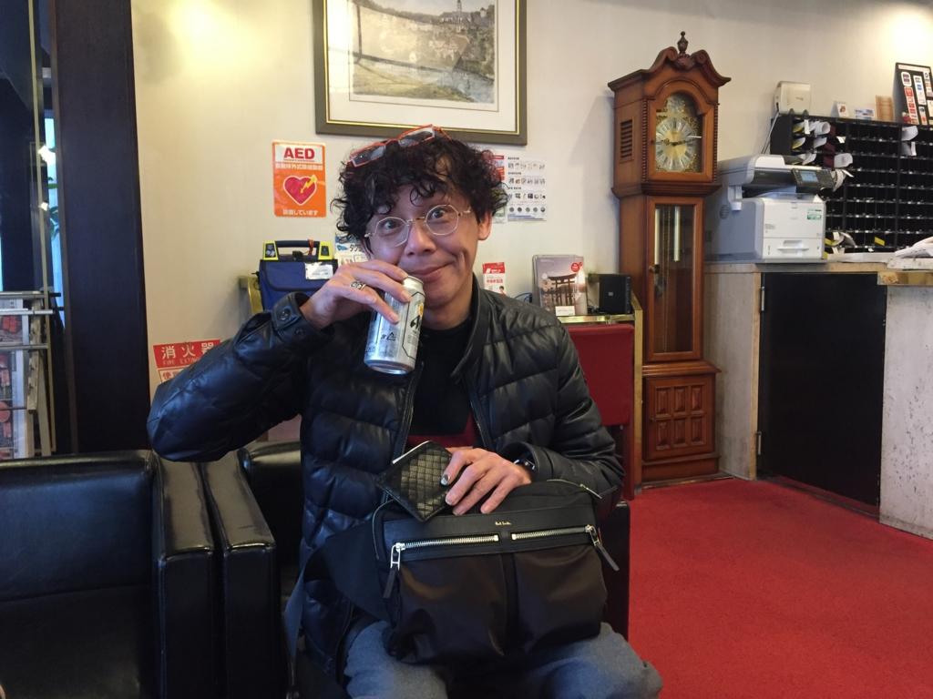 f:id:yamato-mitsumoto:20161206091717j:plain