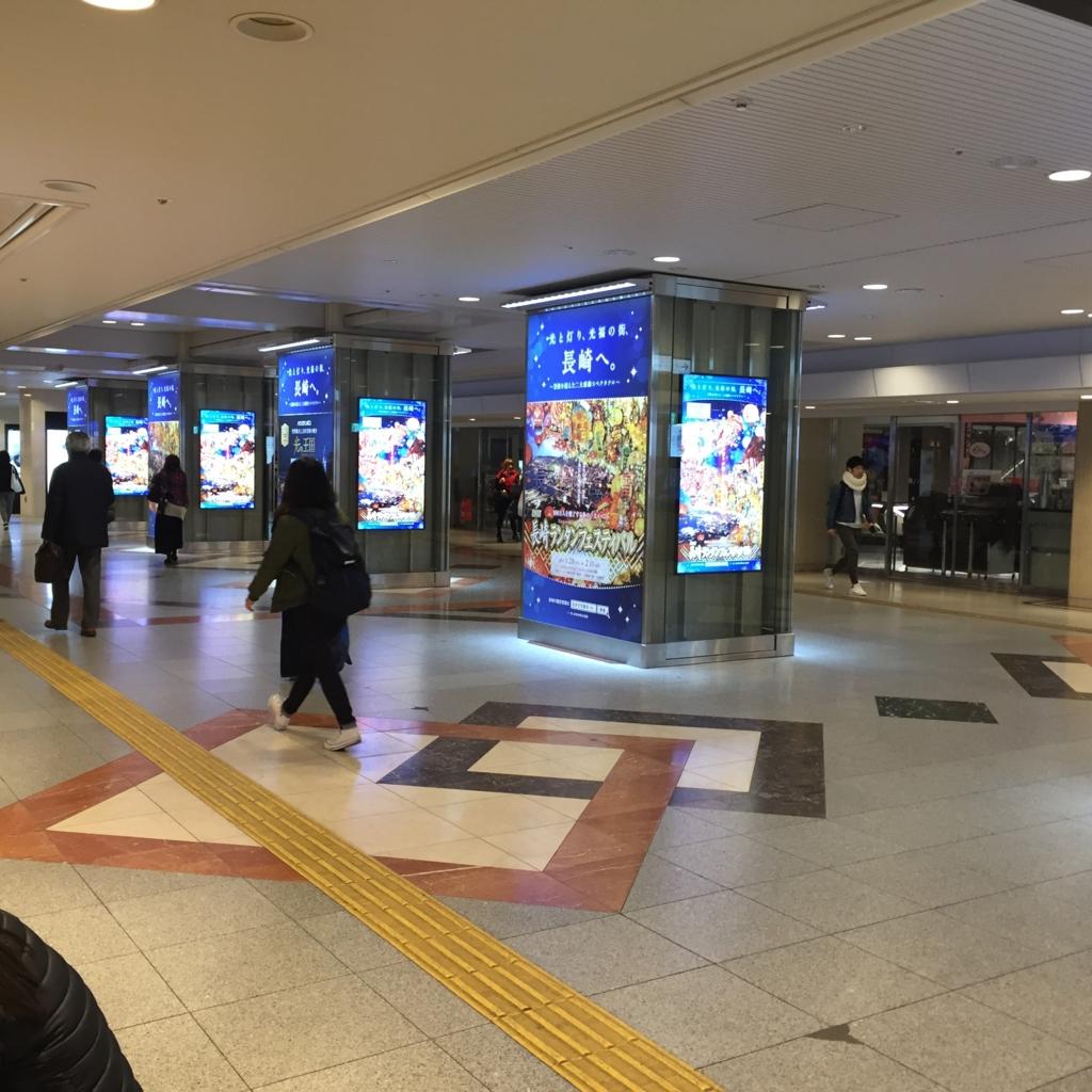 f:id:yamato-mitsumoto:20161207233128j:plain