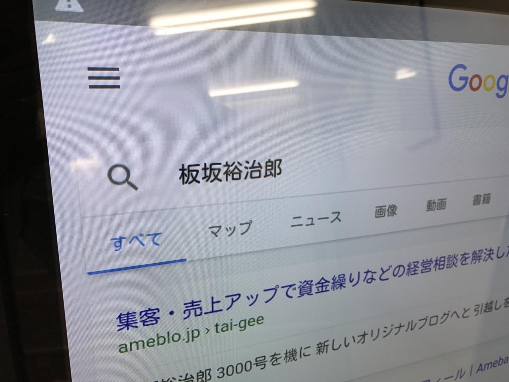 f:id:yamato-mitsumoto:20161210184208j:plain