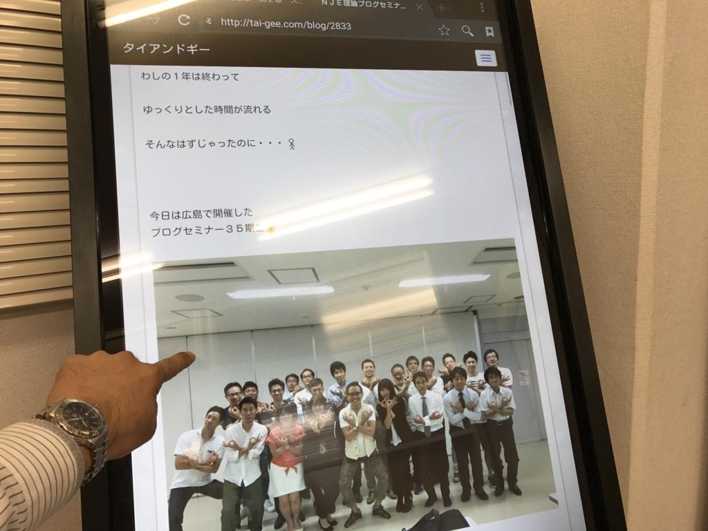 f:id:yamato-mitsumoto:20161210185318j:plain