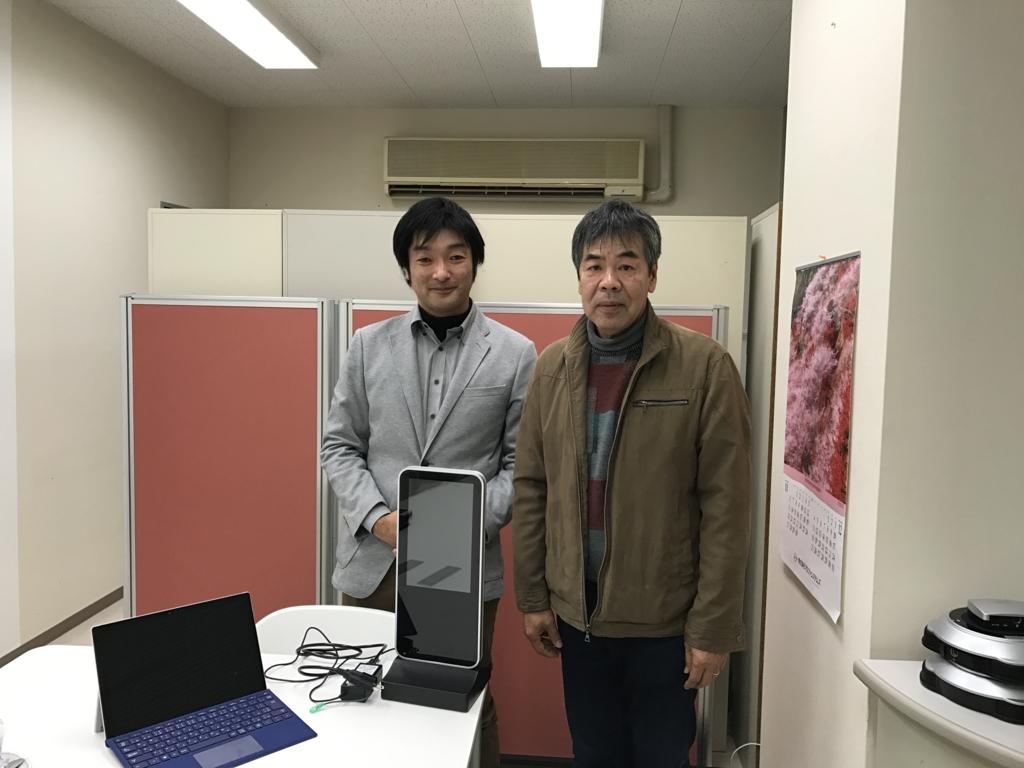 f:id:yamato-mitsumoto:20161212185650j:plain