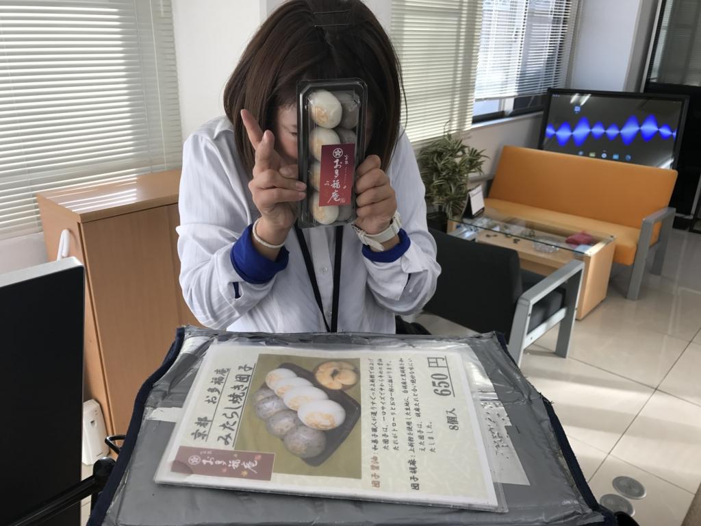 f:id:yamato-mitsumoto:20161221165158j:plain