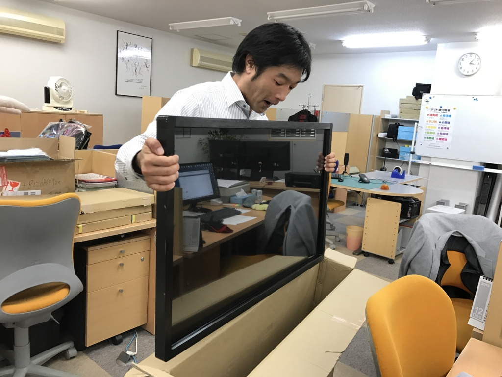 f:id:yamato-mitsumoto:20161222183141j:plain