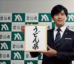 f:id:yamato-mitsumoto:20161226161620j:plain