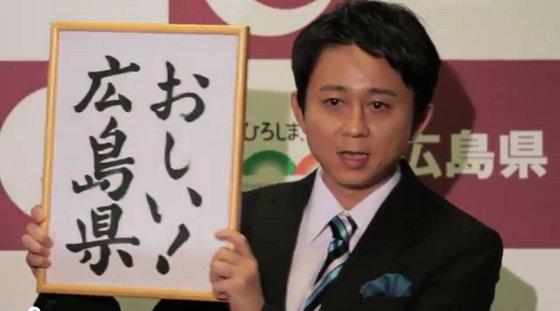 f:id:yamato-mitsumoto:20161226161922j:plain