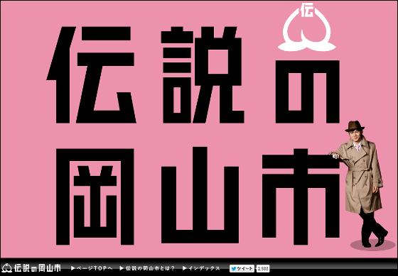 f:id:yamato-mitsumoto:20161226162540p:plain