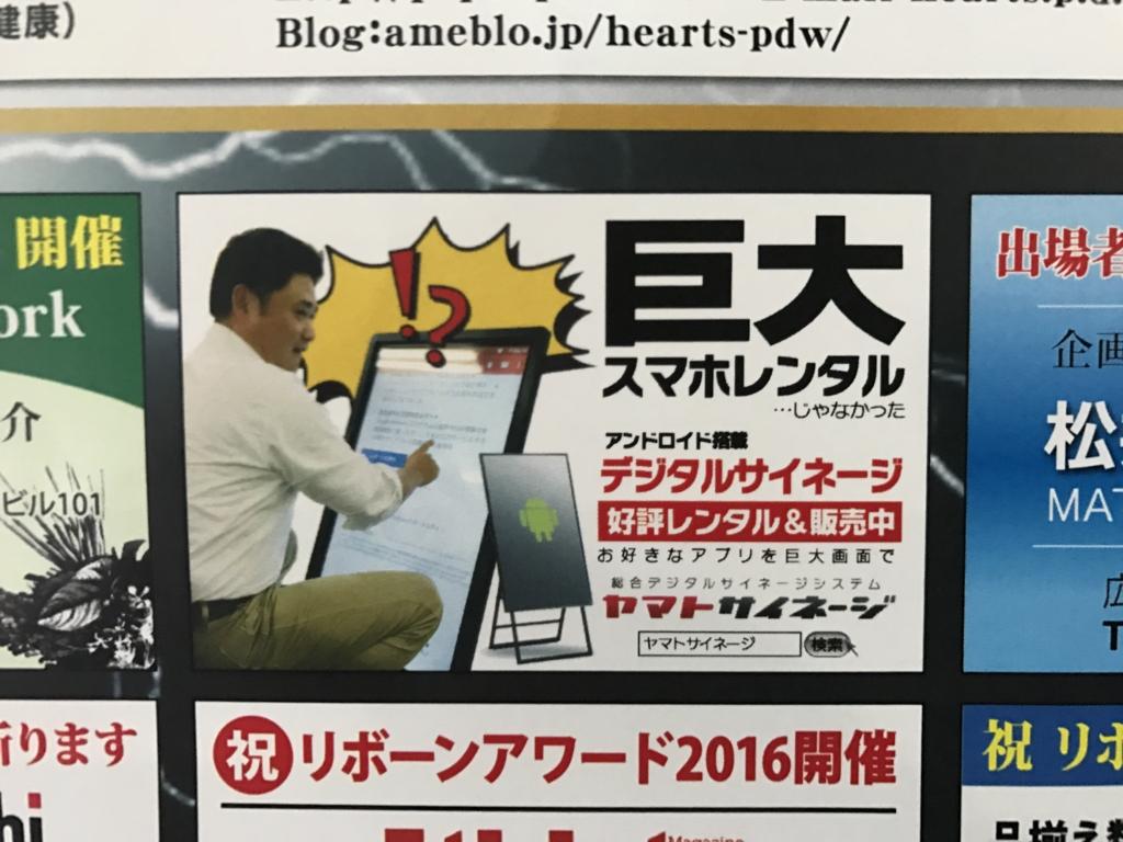 f:id:yamato-mitsumoto:20161231171227j:plain