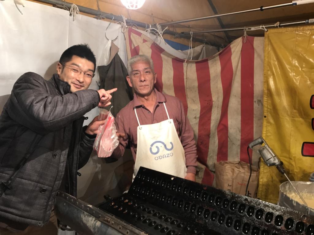 f:id:yamato-mitsumoto:20170102023346j:plain