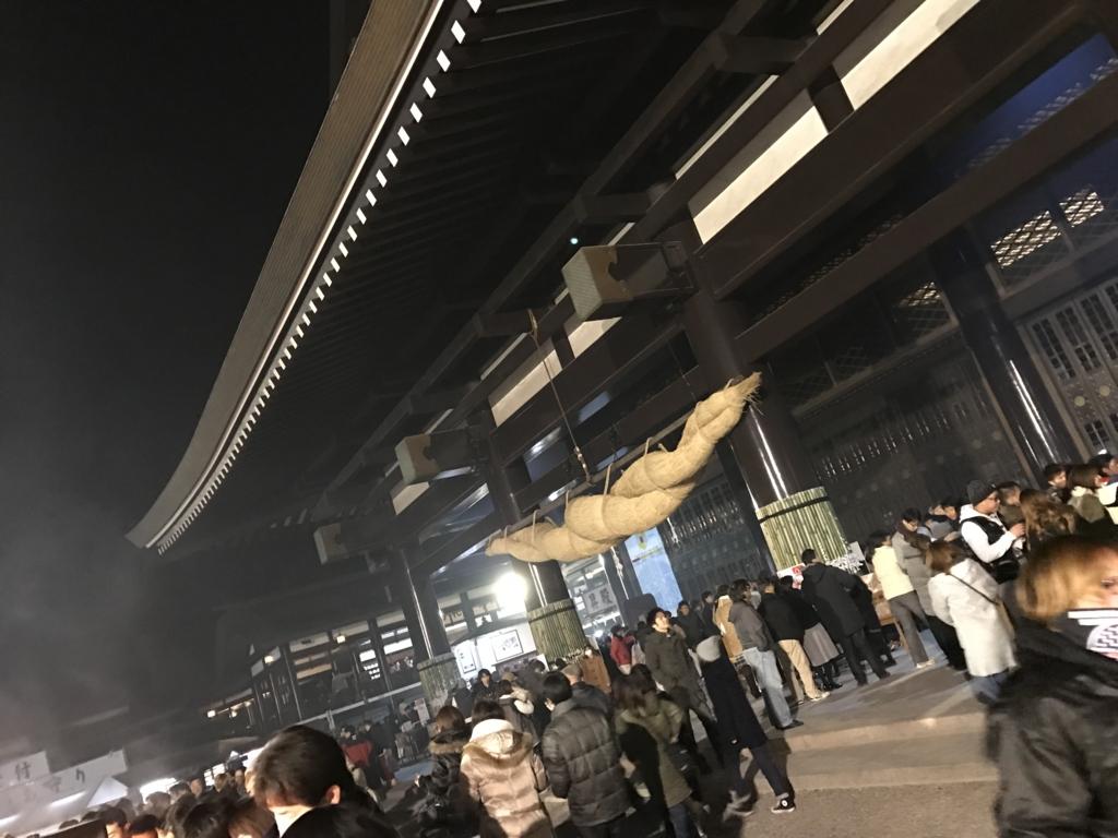 f:id:yamato-mitsumoto:20170102023714j:plain