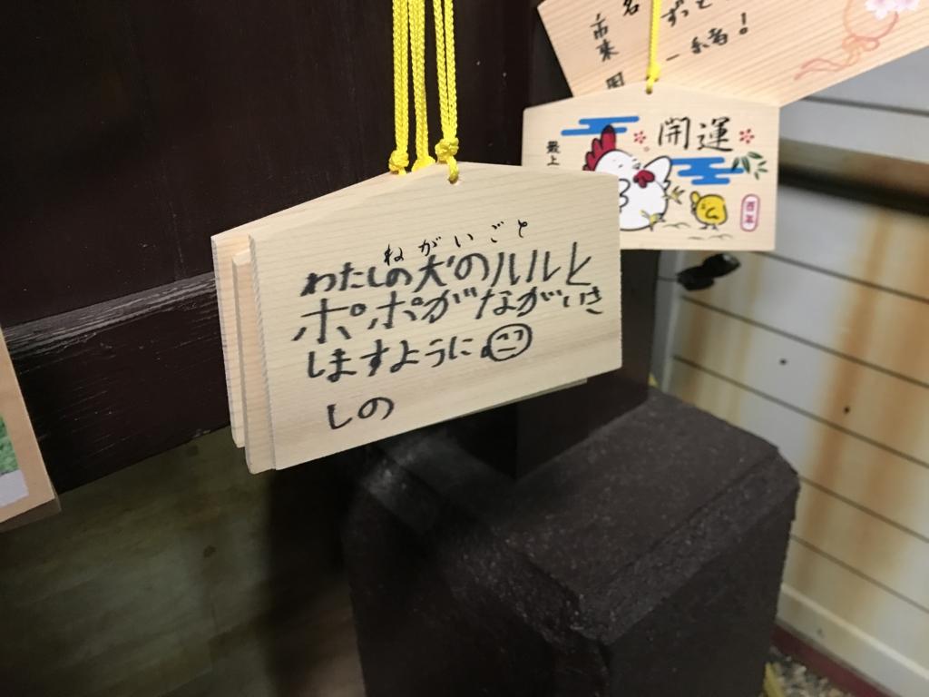 f:id:yamato-mitsumoto:20170102024044j:plain