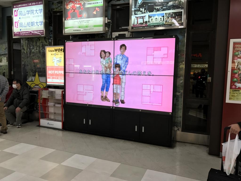 f:id:yamato-mitsumoto:20170104232633j:plain