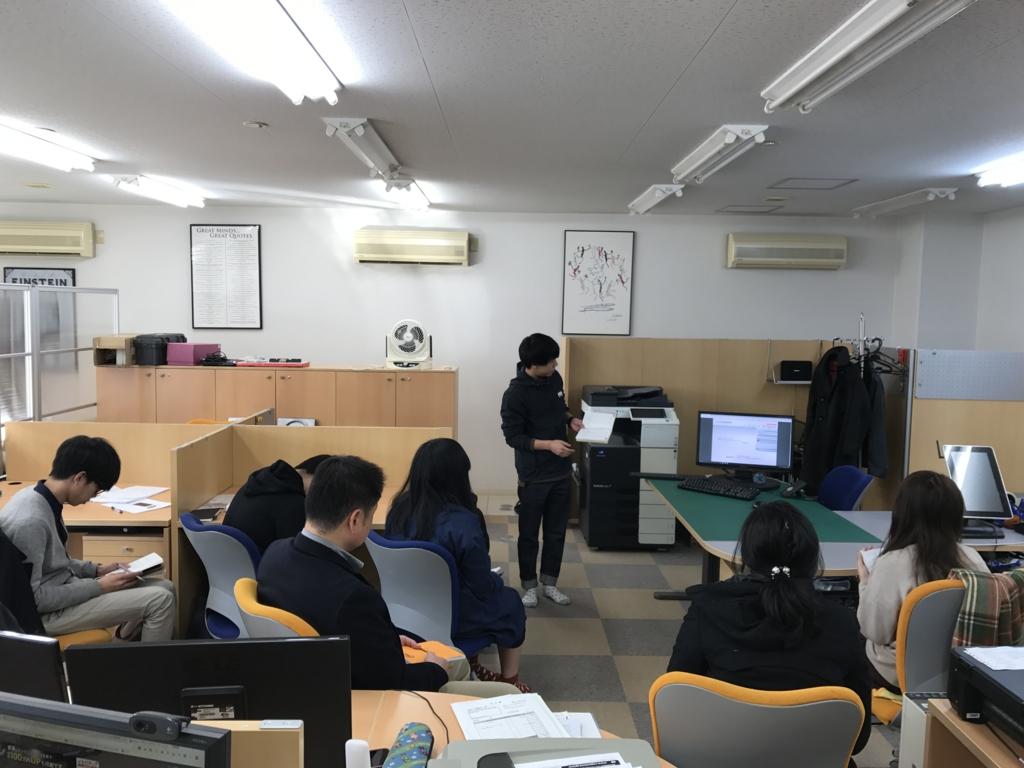 f:id:yamato-mitsumoto:20170118182808j:plain