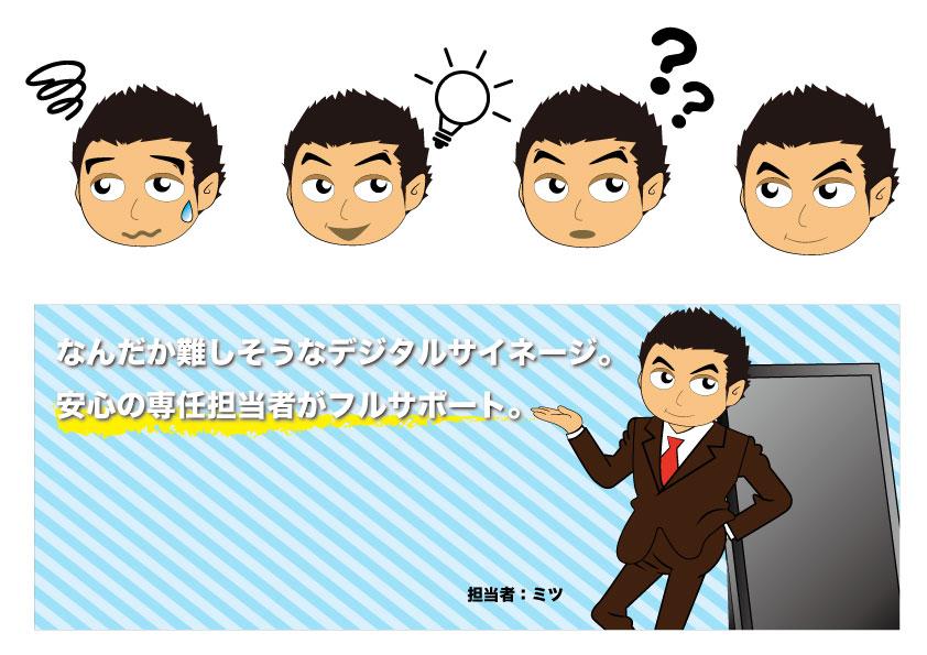 f:id:yamato-mitsumoto:20170118183758j:plain
