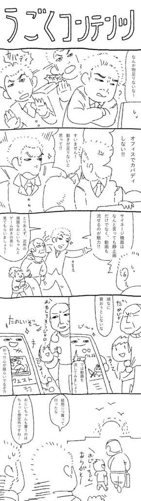 f:id:yamato-mitsumoto:20170125191722p:plain