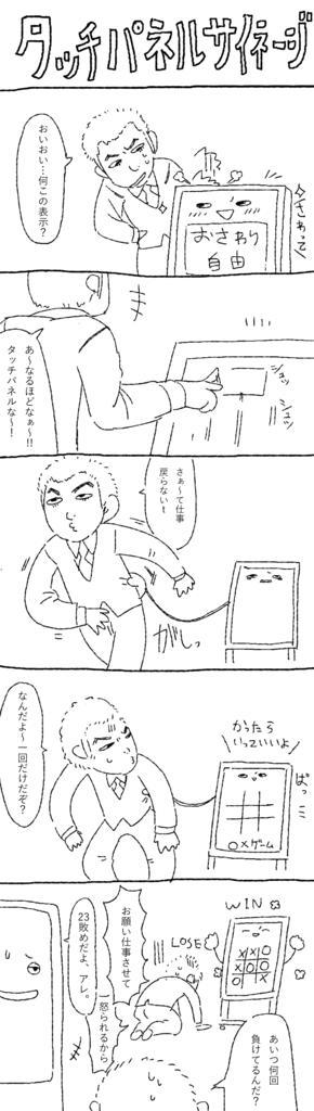 f:id:yamato-mitsumoto:20170127192342p:plain