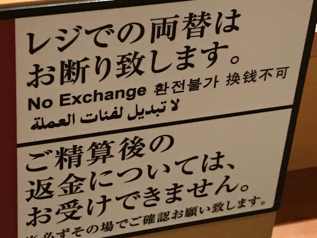 f:id:yamato-mitsumoto:20170129234303j:plain