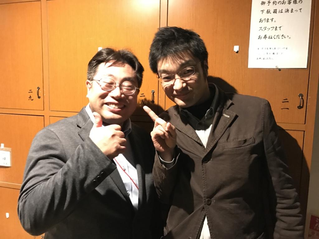 f:id:yamato-mitsumoto:20170204004318j:plain