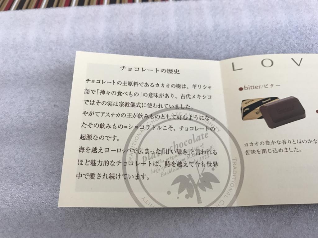 f:id:yamato-mitsumoto:20170205235331j:plain