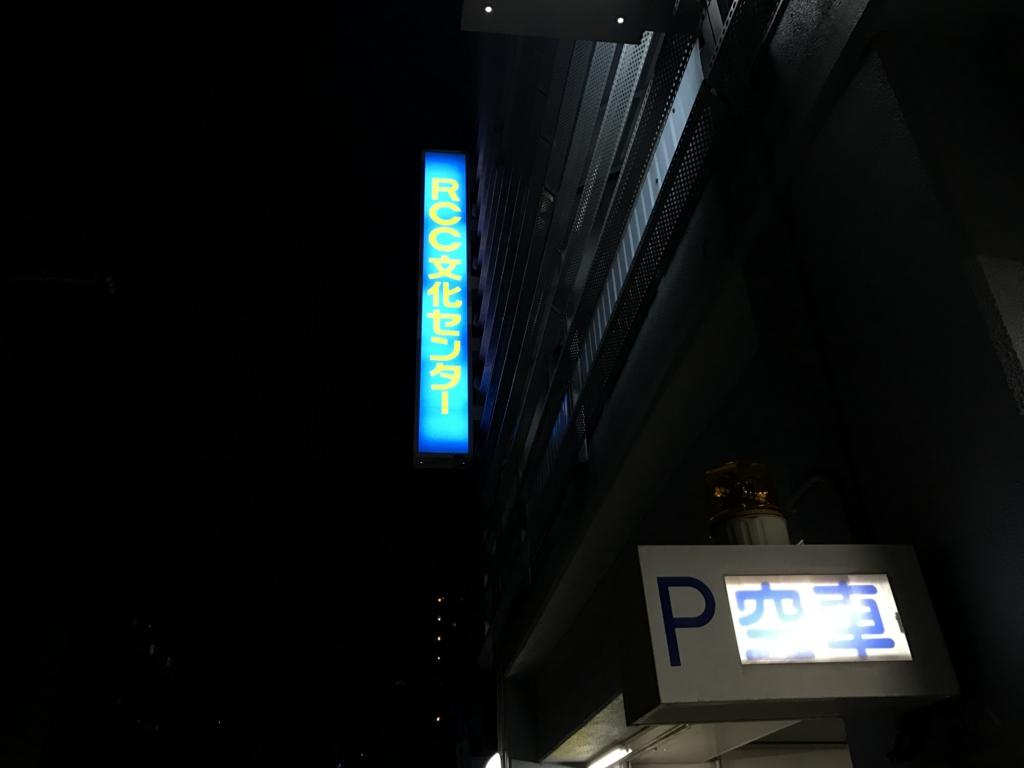 f:id:yamato-mitsumoto:20170208131610j:plain