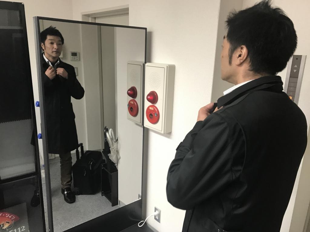 f:id:yamato-mitsumoto:20170210183701j:plain