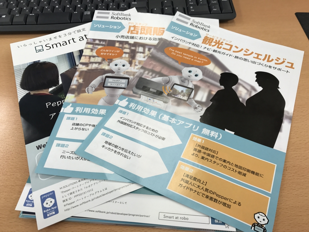 f:id:yamato-mitsumoto:20170213170927j:plain