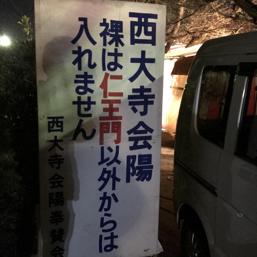 f:id:yamato-mitsumoto:20170219231824j:plain