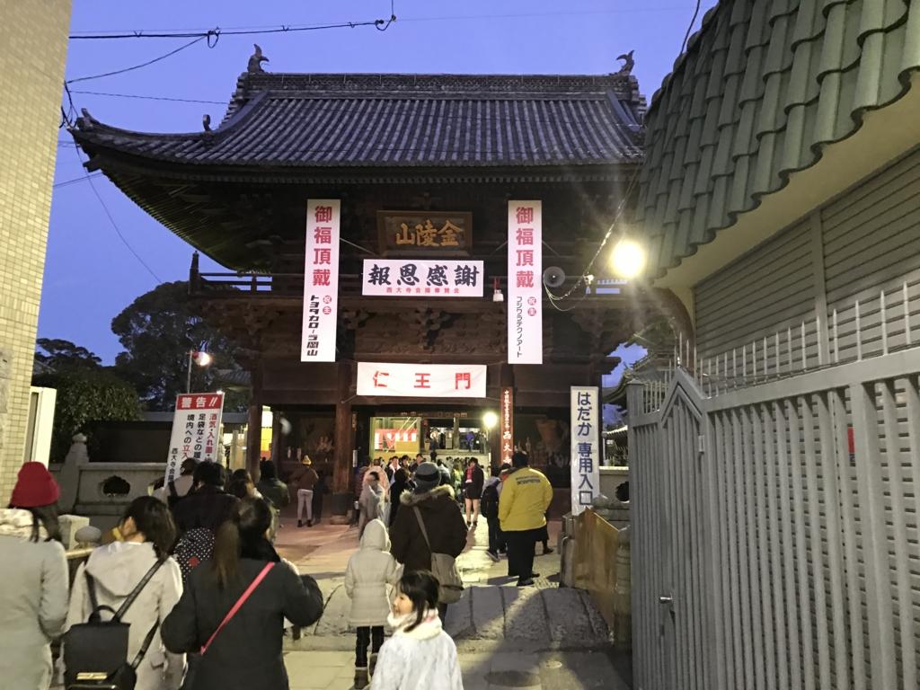 f:id:yamato-mitsumoto:20170219232219j:plain