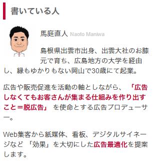 f:id:yamato-mitsumoto:20170221210546p:plain