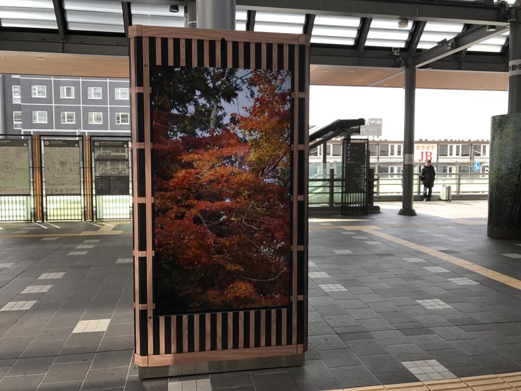 f:id:yamato-mitsumoto:20170228224944j:plain
