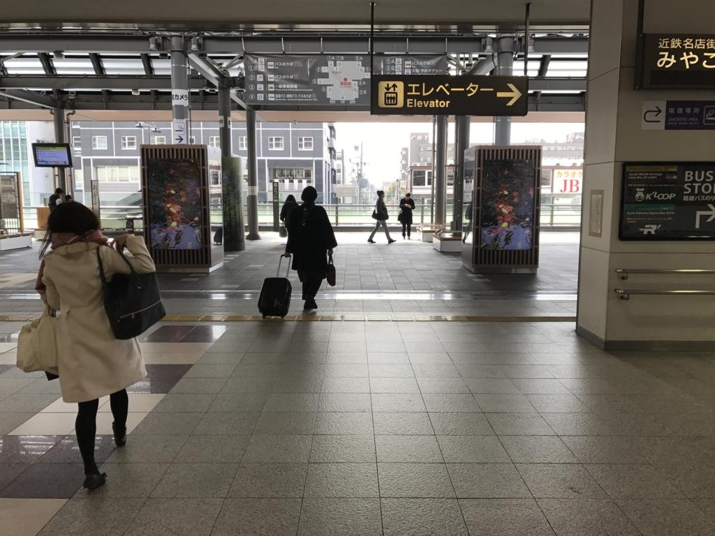 f:id:yamato-mitsumoto:20170302202712j:plain