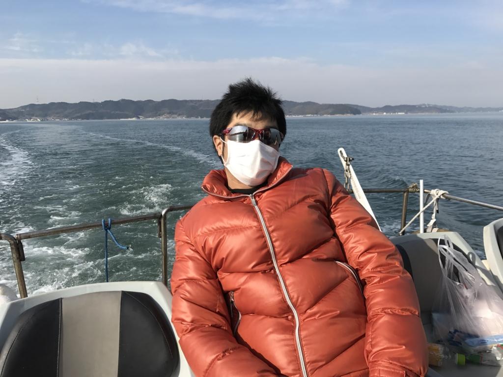 f:id:yamato-mitsumoto:20170305003116j:plain