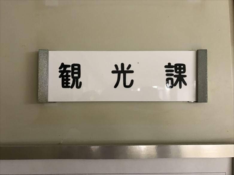 f:id:yamato-mitsumoto:20170308185722j:plain