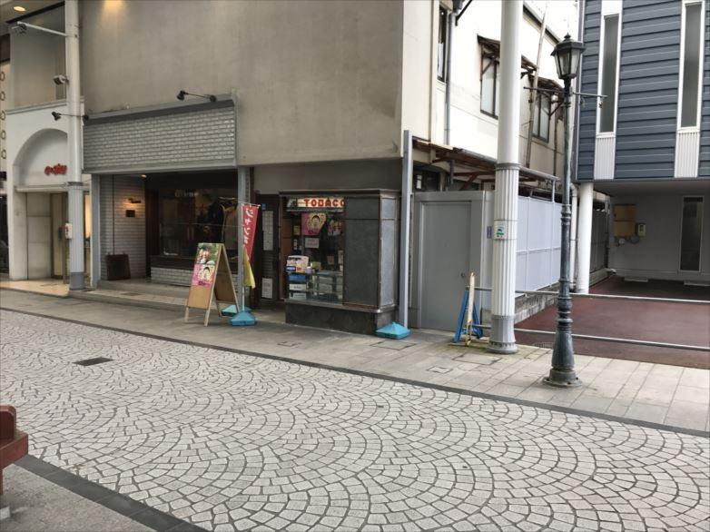 f:id:yamato-mitsumoto:20170308185800j:plain