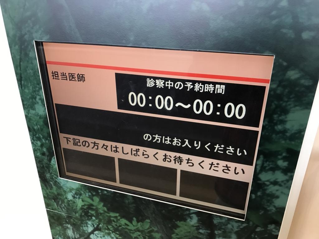 f:id:yamato-mitsumoto:20170312190557j:plain