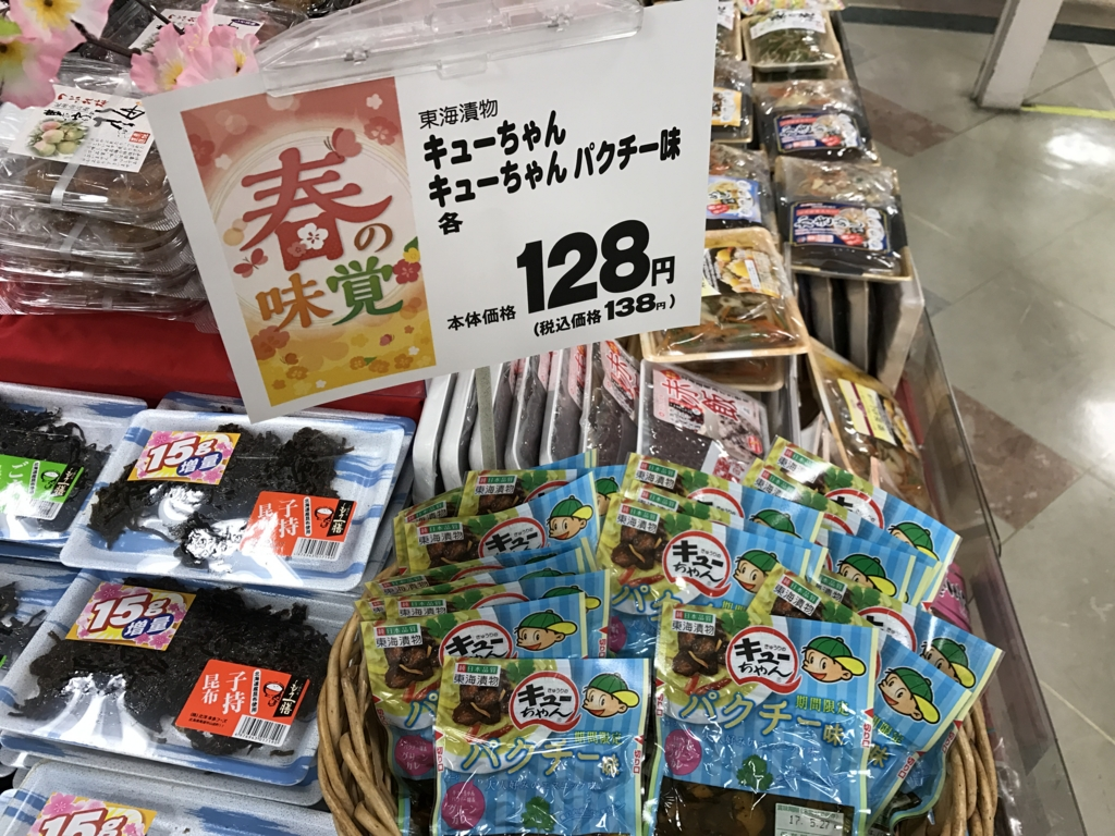 f:id:yamato-mitsumoto:20170320232305j:plain