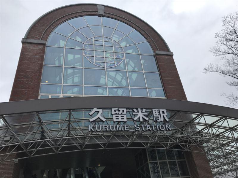 f:id:yamato-mitsumoto:20170331200414j:plain