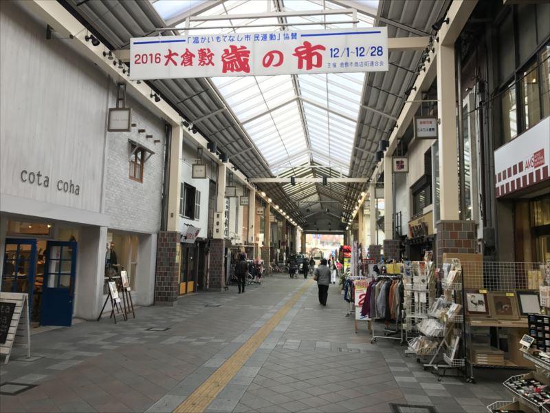 f:id:yamato-mitsumoto:20170403192144j:plain