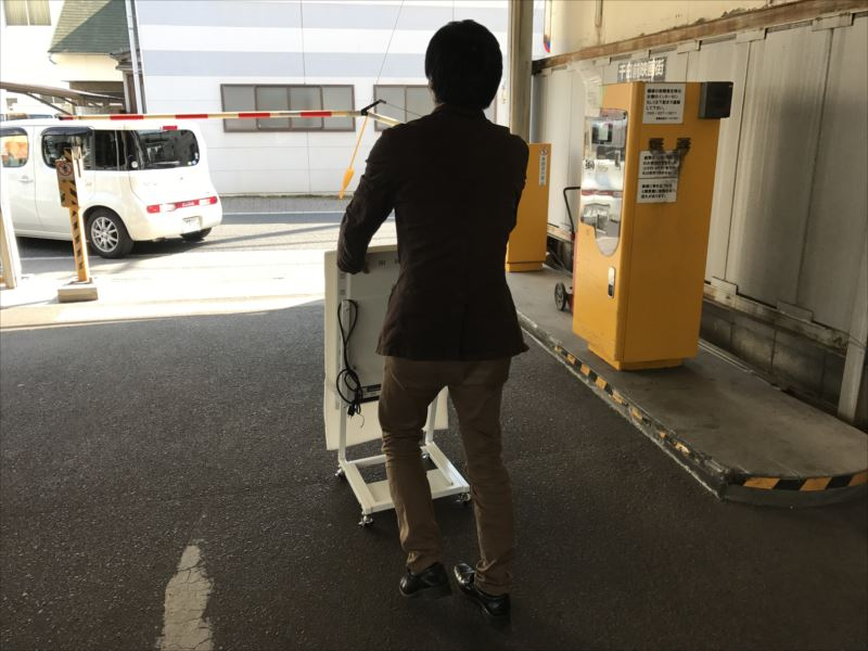 f:id:yamato-mitsumoto:20170404190000j:plain